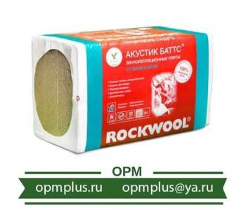 Rockwool (Роквул) Акустик Баттс 100мм