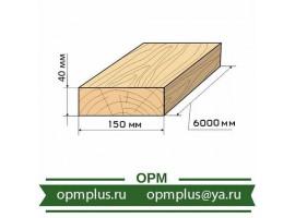Доска обрезная 40х150х6000 (лиственница)