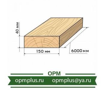 Доска обрезная 40х150х6000 мм ГОСТ