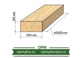 Доска обрезная 50х100х6000 (лиственница)