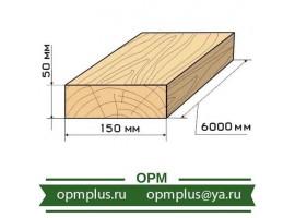 Доска обрезная 50х150х6000 (лиственница)