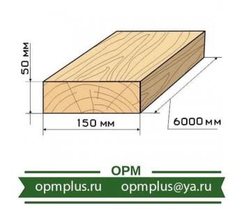 Доска обрезная 50х150х6000 мм ГОСТ