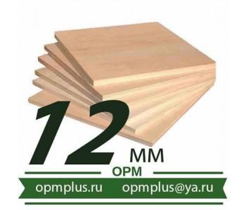 Фанера ФК шлифованная сорт 3/4 (Ш2) (1525х1525) 12 мм