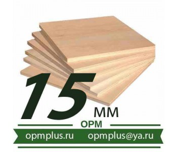 Фанера ФК шлифованная сорт 3/4 (Ш2) (1525х1525) 15 мм