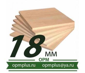 Фанера ФК шлифованная сорт 3/4 (Ш2) (1525х1525) 18 мм