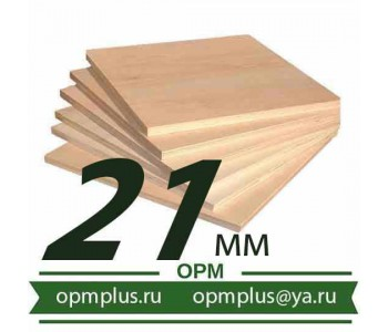 Фанера ФК шлифованная сорт 3/4 (Ш2) (1525х1525) 21 мм
