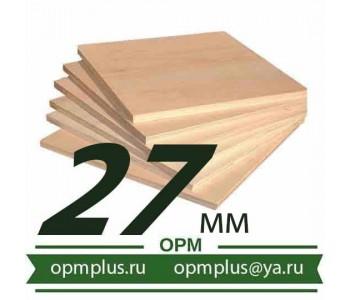 Фанера ФК шлифованная сорт 3/4 (Ш2) (1525х1525) 27 мм