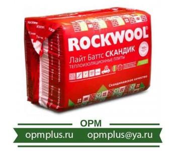 Rockwool (Роквул) Лайт Баттс Скандик 100мм